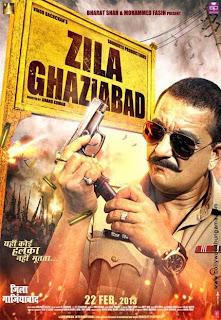 Zila Ghaziabad มือปราบอันธพาลกราบ