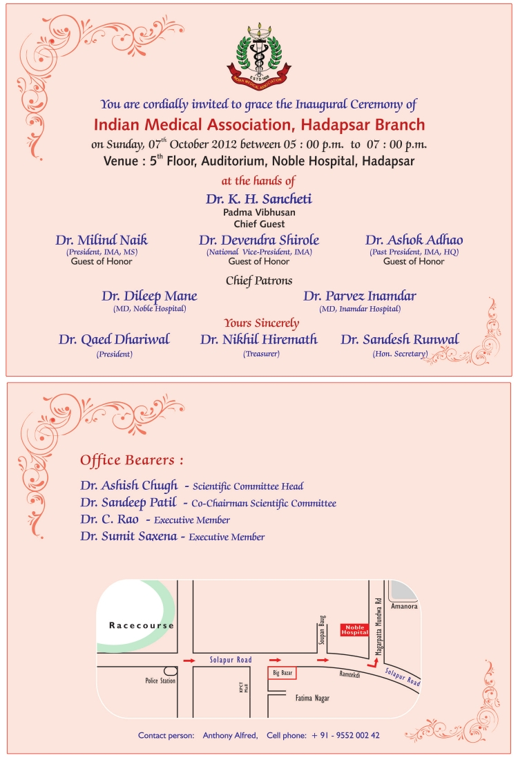 Inamdar Multispeciality Hospital In Pune Inaugural Ceremony of