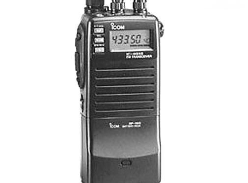 Icom IC-4GXE