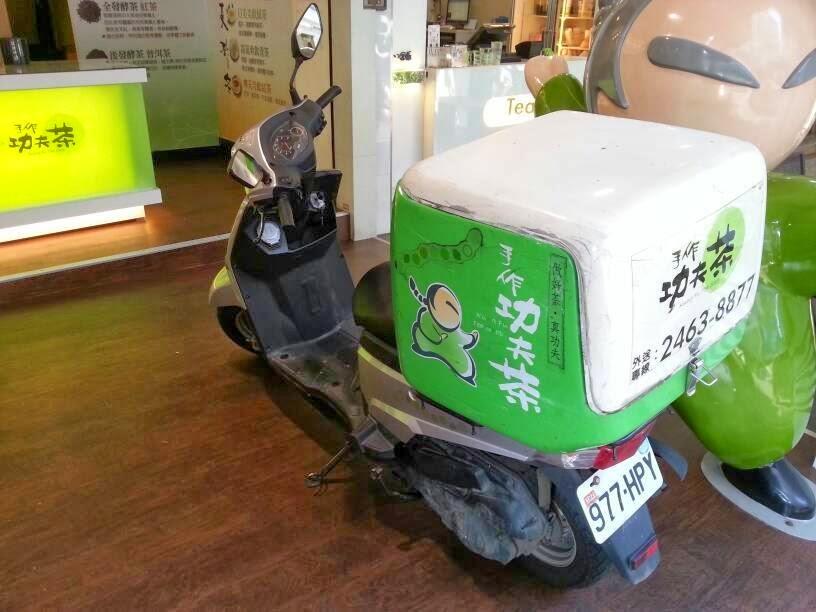 Box Motor Delivery restoran jepang
