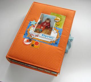 Яркий альбом для мальчика от рождения до 3 лет: