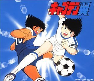 Download Captain Tsubasa 1983-1986 Tv Series