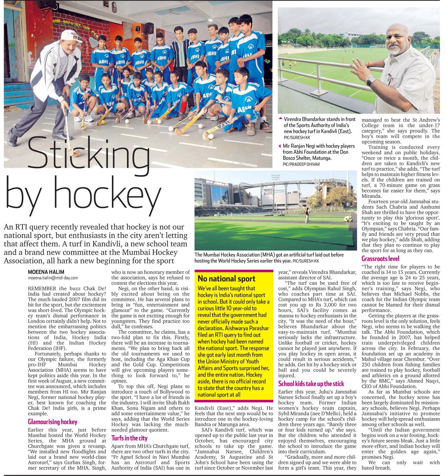 essays on cricket is glamorizing but our national game is hockey Offizielle website des fanfarenzuges der rennstadt hockenheim ev.