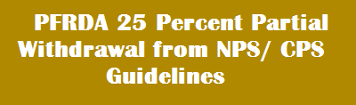 PFRDA NPS CPS 25 Percent Partial Withdrawal Guidelines