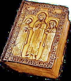 ԱՍՏՎԱԾԱՇՈՒՆՉ