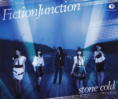 FictionJunction - STONE COLD [Single]