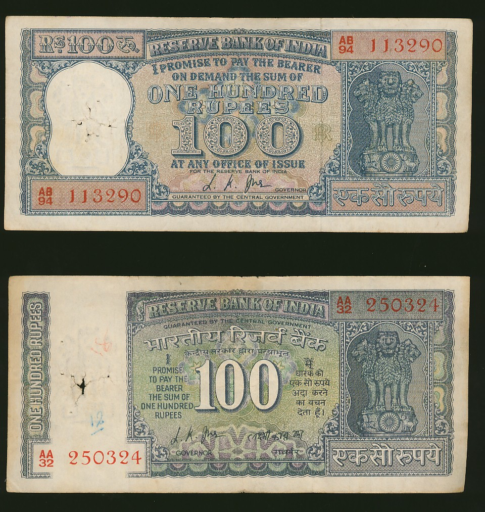 Jk Collection World 100 Rupee Note From 1970 To1975