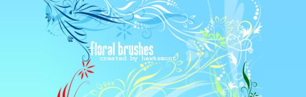 ツタや葉のデザインが印象的なかわいい花ブラシセット | 花や草がモチーフのフリーブラシ。商用可。