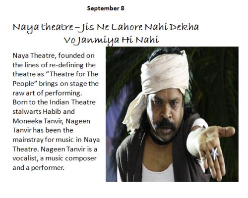 Naya Theater - Nageen Tanvir