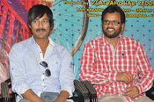 Lavakusa trailer launch photos-thumbnail-11