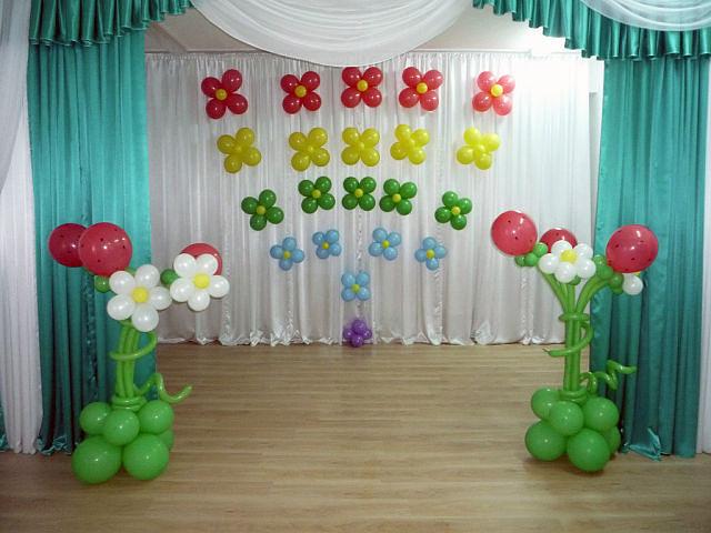 ... варианты оформления шарами: vozdushnyeshary.blogspot.com/p/10.html