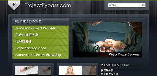Proxy Sites