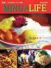 MINGALIFE〜ヤンゴンレストラン情報