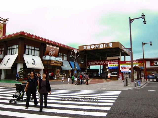 The jetty to board ferry to Miyajima island