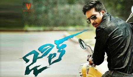 Jil 2015 Telugu Full Movie Watch Online