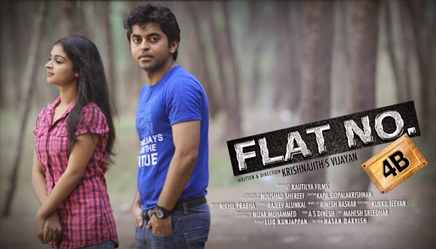 Flat no.4B 2014 Malayalam Movie Watch Online