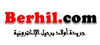 Ouled berhil - أولاد برحيل24 جريدة إلكترونية مغربية