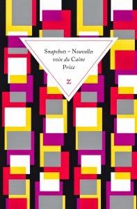 http://itzamna-librairie.blogspot.fr/2014/11/snapshots-nouvelles-voix-du-caine-prize.html