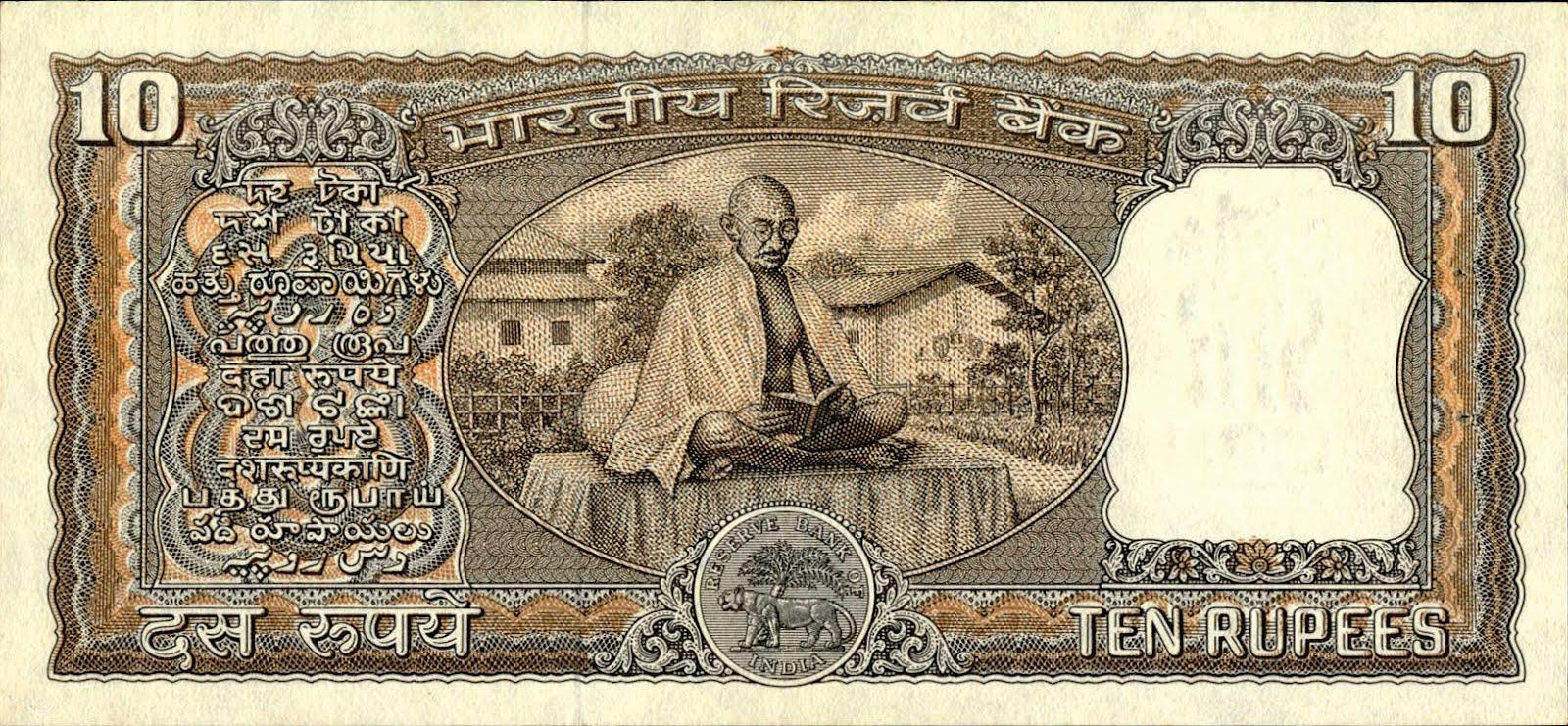 Rupee Note Without Mahatma Gandhi Rupees Mahatma Gandhi