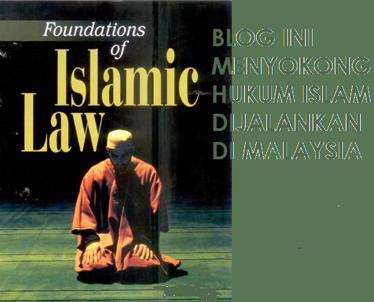 SOKONGAN ISLAMIC LAW