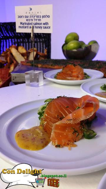 סלמון במרינדה Marinated salmon