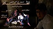 صور احمد النجم