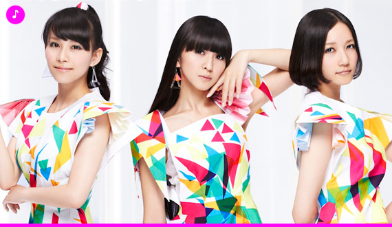 Perfume - 1mm  「LEVEL 3」 | Random J pop