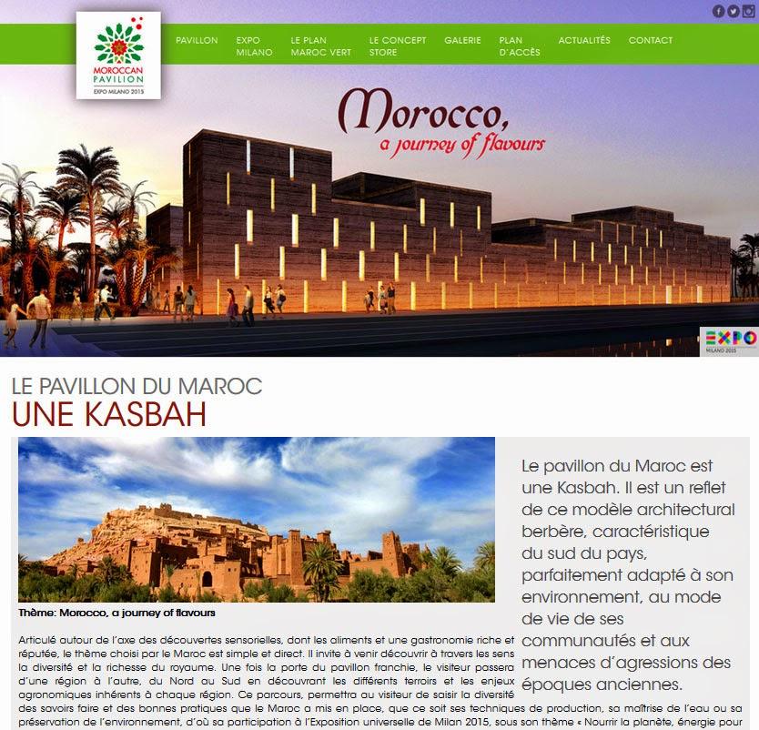 http://www.maroc-milan2015.com/