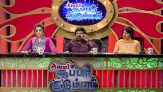 Super Kudumbam Season -2 Episode-14 Promo 2 – Dt 21-09-13 Guest Power Star