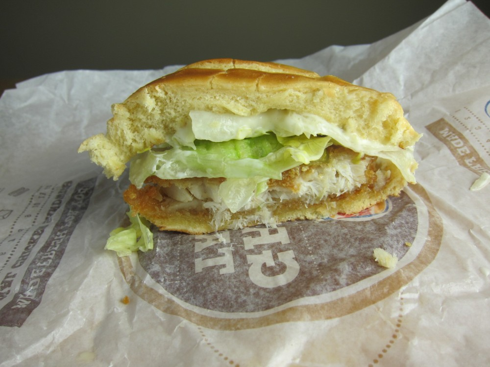 Review burger king alaskan fish sandwich brand eating for How many calories in a mcdonald s fish sandwich