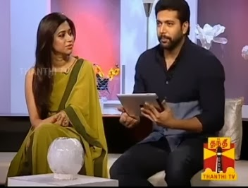 NATPUDAN APSARA – Jayam Ravi and his Wife Aarthi EP14, Thanthi TV 12-10-2013
