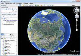 Google Earth Pro 7.1.1.1888 Final