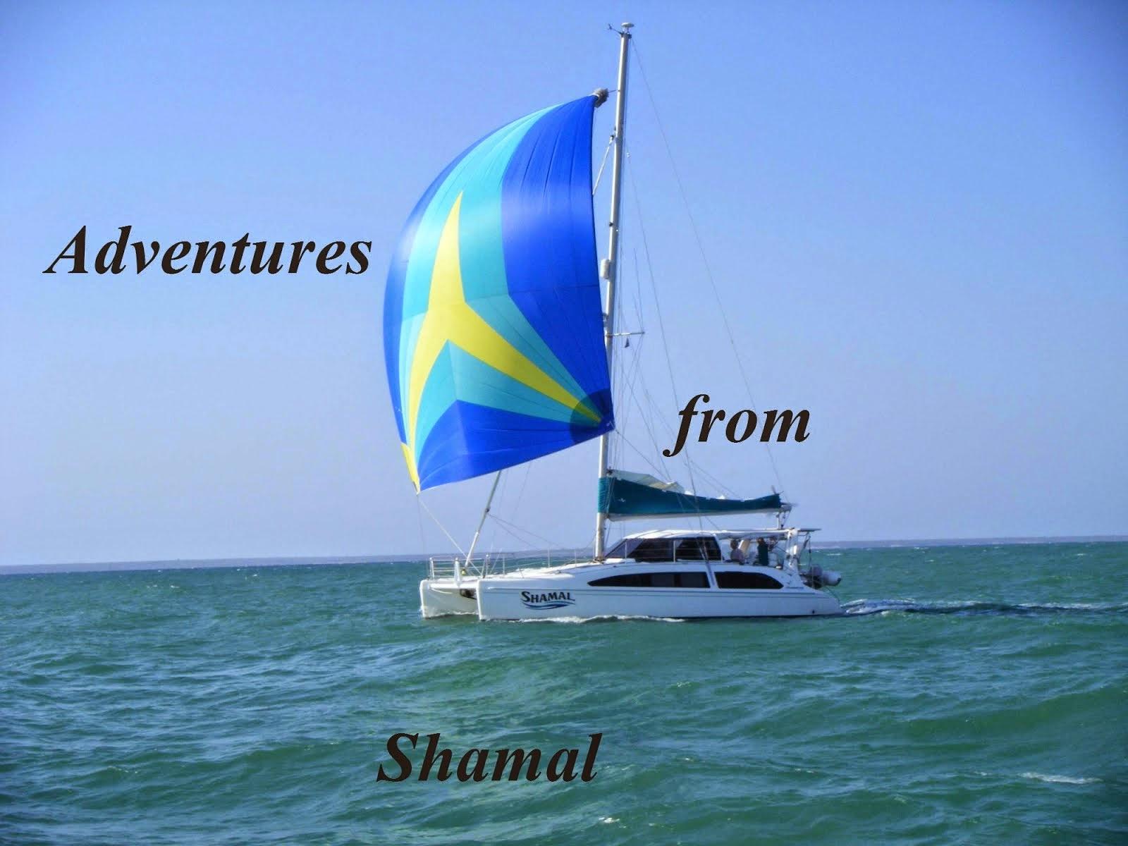 Shamal's Logo