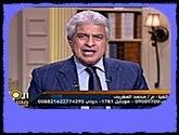 - - برنامج العاشرة مساءاً مع وائل الإبراشى --حلقة الأحد 25-9-2016