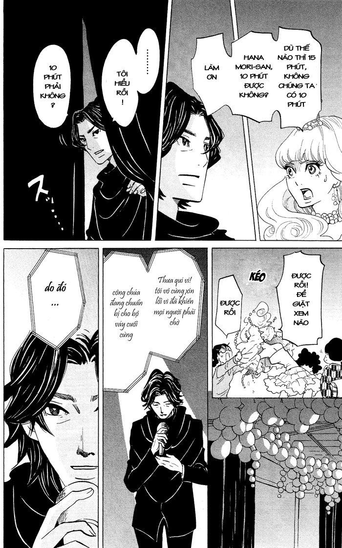 Kuragehime chap 36 - Trang 18