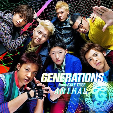 GENERATIONS from EXILE TRIBE - ANIMAL lyrics | Beautiful Song Lyrics