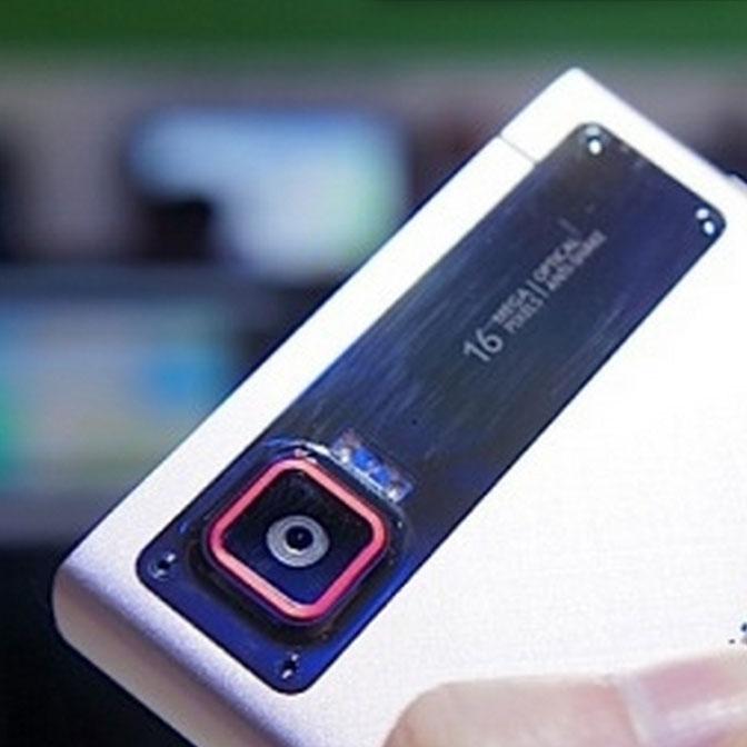 Lenovo Vibe Z2 - 16MP camera