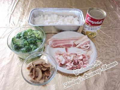 how to use leftover rice for baked recipe