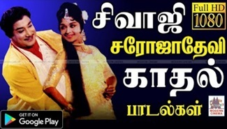 Sivaji Saroja Devi Love Songs   Music Box