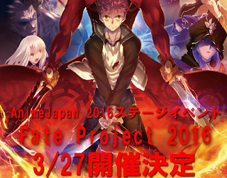 New Fate Project announced for 2016