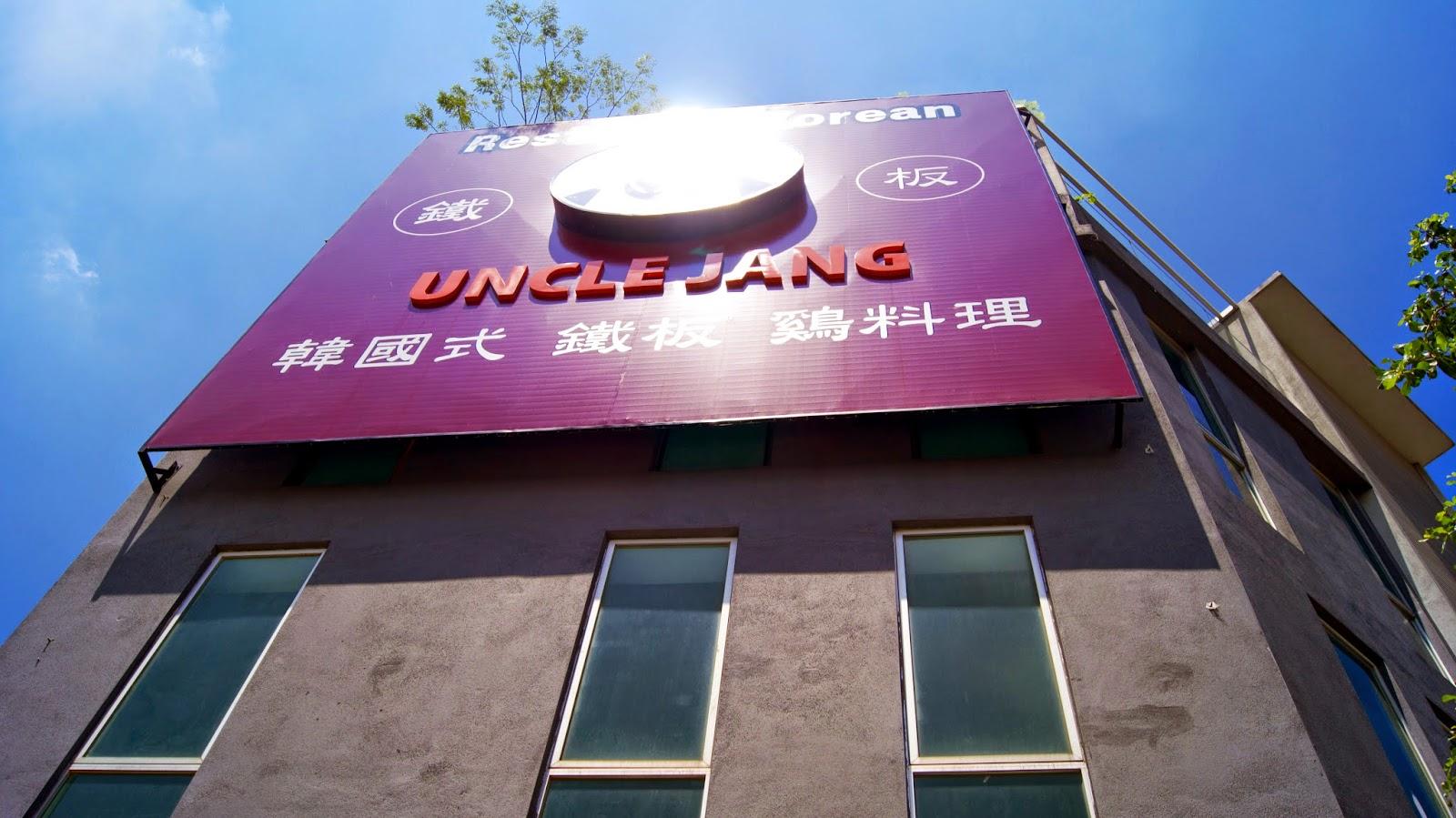 Jiaaqieats By Jia Qi Uncle Jang Garden Shoppe One City Closed