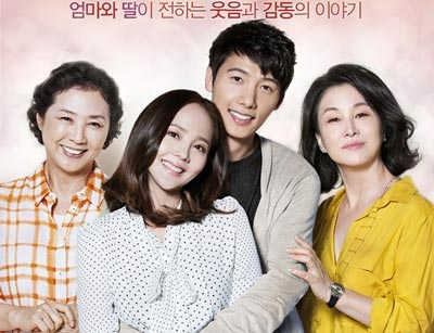 Korean Drama All About My Mom 2015 Subtitle Indonesia