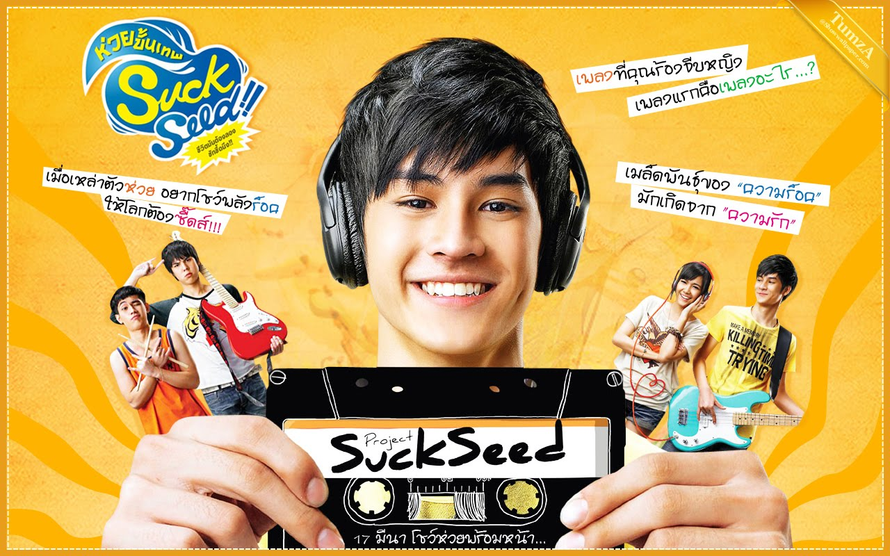 Thai teen drama suckseed film english subtitles movie review