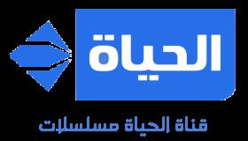 Alhayat Mosalsalat Tv Live