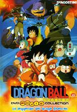 Dragon Ball: La Leyenda del Dragón Shenlong (1986)