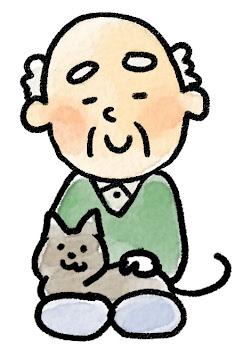 おじいさんのイラスト「おじいさんと猫」