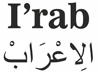 ٣. bab i'rob - perubahan harokat akhir suatu kata | [ بابُ الاإعرابِ [ 3