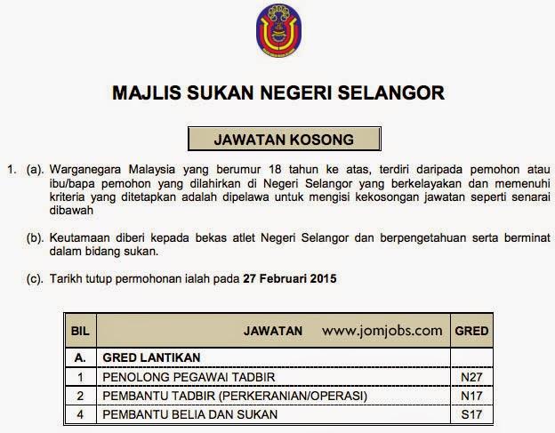 Iklan Jawatan Kosong Majlis Sukan Negeri Selangor
