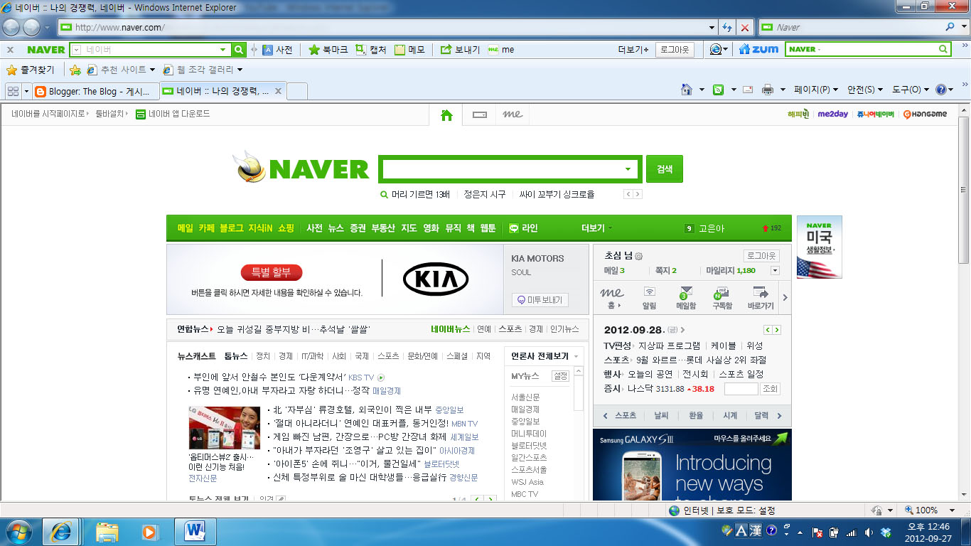 naver market analyzing Alibaba, naver, didi battle for ai talent seller's market for students and engineers with the right skills companies recruit students versed in programming languages and data analysis, and further educate them as they expand their ai programs.