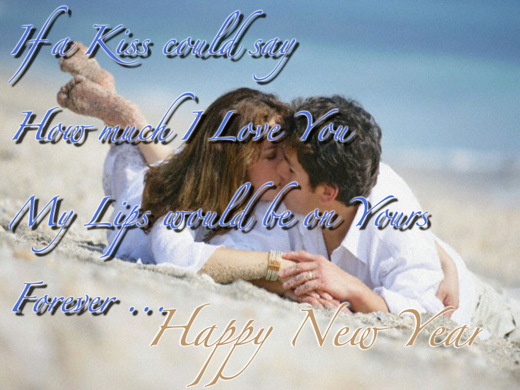 1st january 2016 romantic image wallpapers